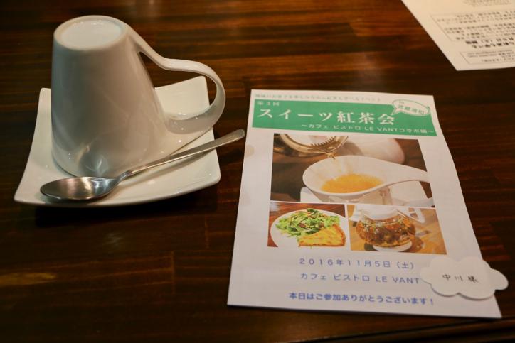 「第3回スイーツ紅茶会in武蔵浦和」に参加!美味しい紅茶とスイーツを楽しんできた! #スイーツ紅茶会