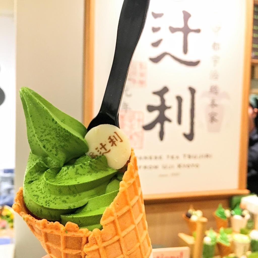 「辻利」で限定抹茶ソフト濃い味