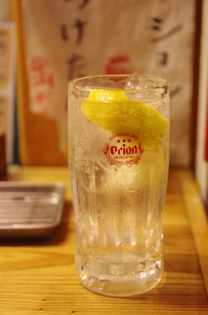 リンゴ酢サワー