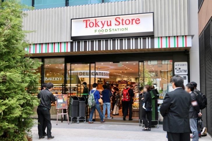SHIBUYA CAST.(渋谷キャスト)東急ストアフードステーション