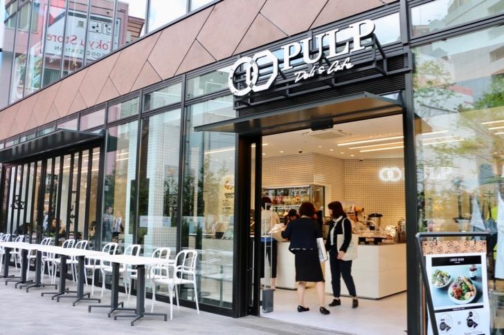 SHIBUYA CAST.(渋谷キャスト)パルプ417エディフェスデリカフェ