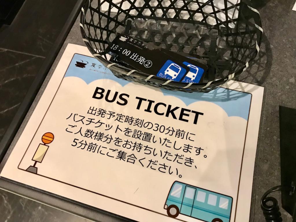 宿泊記】変なホテル東京西葛西はtdrまで無料送迎シャトルバスあり!lg