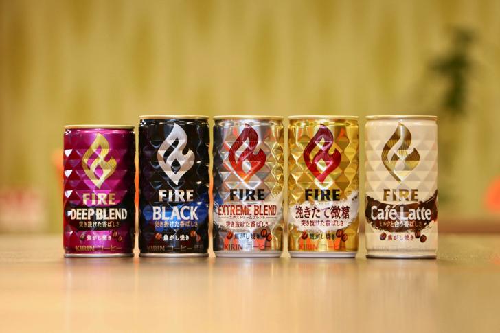 キリンの缶コーヒー「ファイア」