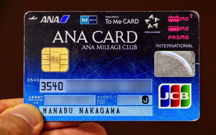 [Sorachika Card] ANA miles are accumulated in Tokyo walk! Land Mylar's Required Credit Card