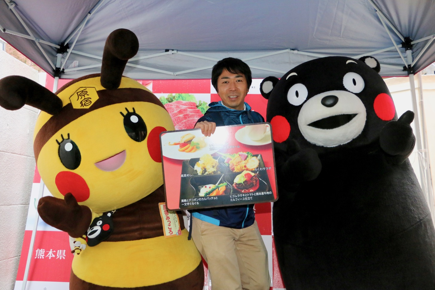 "[Kumamon appearance] Kumamoto fair is held in Harajuku Columban! We ate ""Kumamoto Gyoen"" where local ingredients of Kumamoto can be enjoyed"