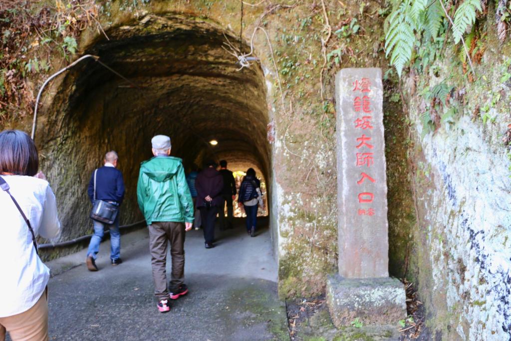 灯篭坂トンネル