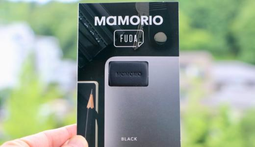[Review] Just put on important things! MAMORIO FUDA (Mamorio Fuda) is a modern security card