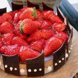 Strawberry garden basket cake