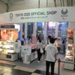 東京2020オフィシャルショップ
