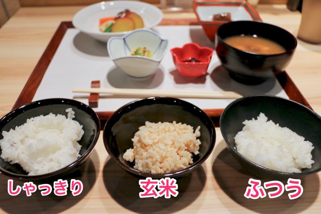 白米はふつうとしゃっきりの2種類と玄米