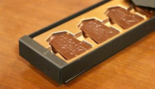 [Shogi de chocolate] piece-shaped chocolate of adult taste that can be bought at Shogaikan of Sendagaya