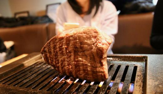 [Shinjuku Yakiniku Nishioka] Competition of Kuroge Wagyu beef! All-you-can-eat-and-drink-all-you-can-eat Himalayan meat sirloin grilled meat
