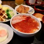 ドーミーインPREMIUM小樽でいくら盛り放題の朝食バイキング!
