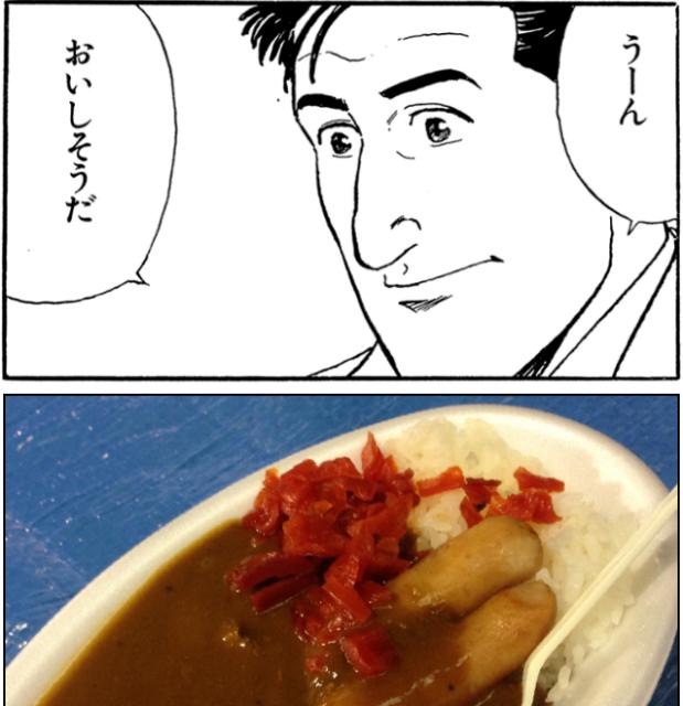【神宮球場グルメ】井之頭五郎が食べたウインナーカレーライスと新食感スイーツを食す