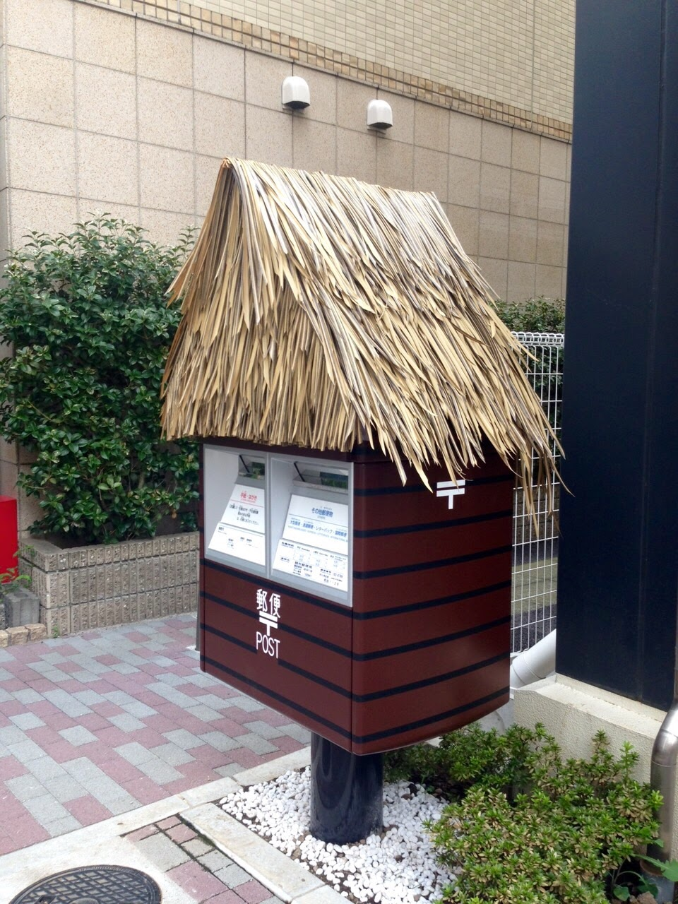 "[Chofu City] The ""real"" monster post of ""Gegege no Kitaro"" is completed!"