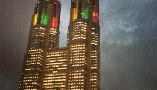 2020年東京五輪・都民報告会に行ったら都庁のオリンピックライトアップが綺麗でした