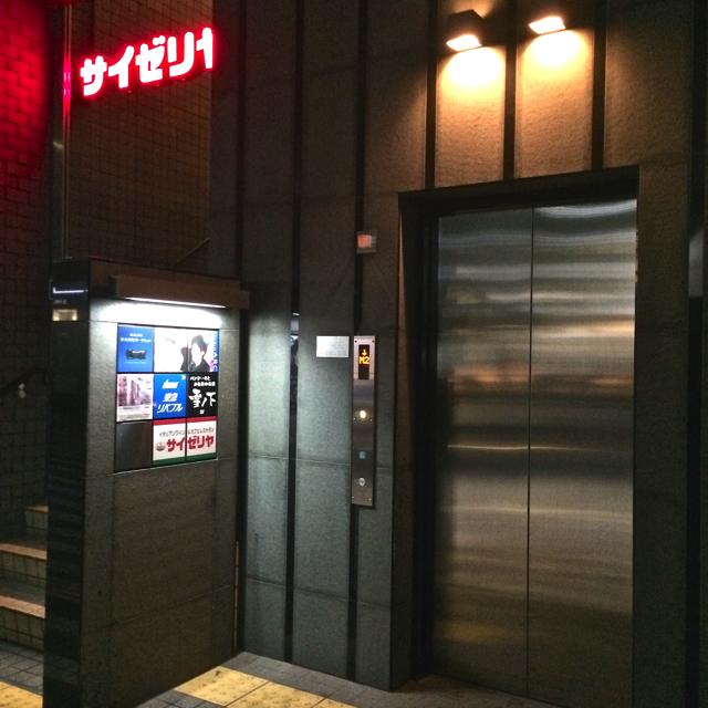 IMG_9410yukinoshita yokohamachukagai