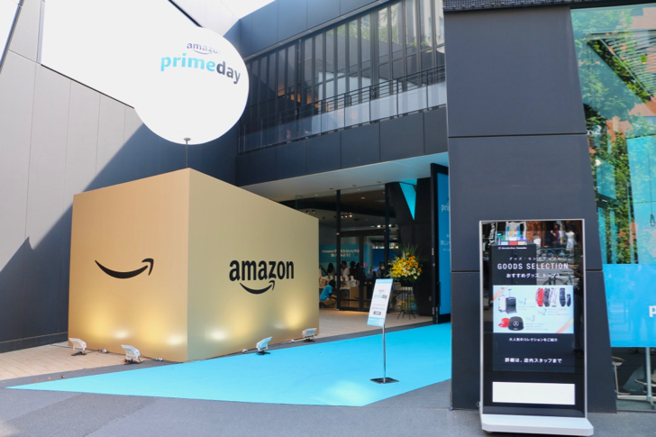 【Amazonプライムデー】六本木のポップアップストアでプライム会員特典とサービスを体験してきた
