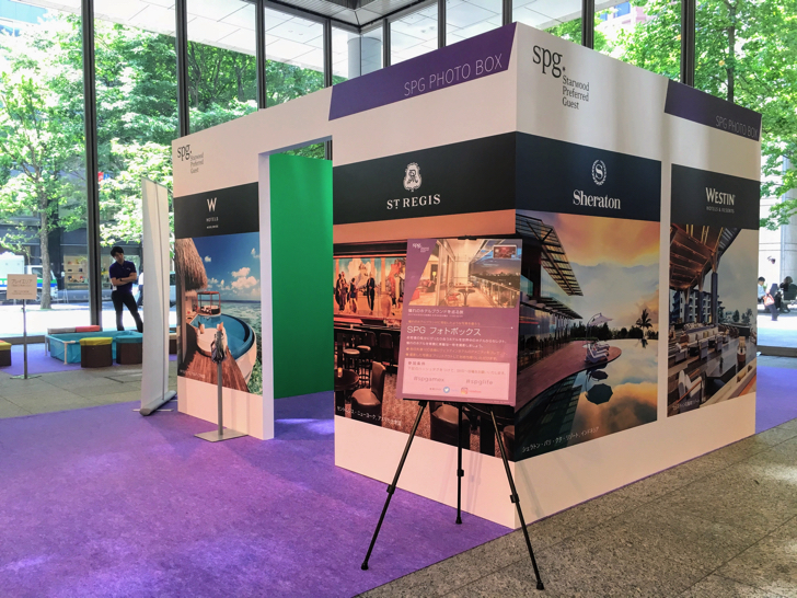 【SPG Amex】 From the year of 2, I tried to issue a card with hotel free accommodation benefits