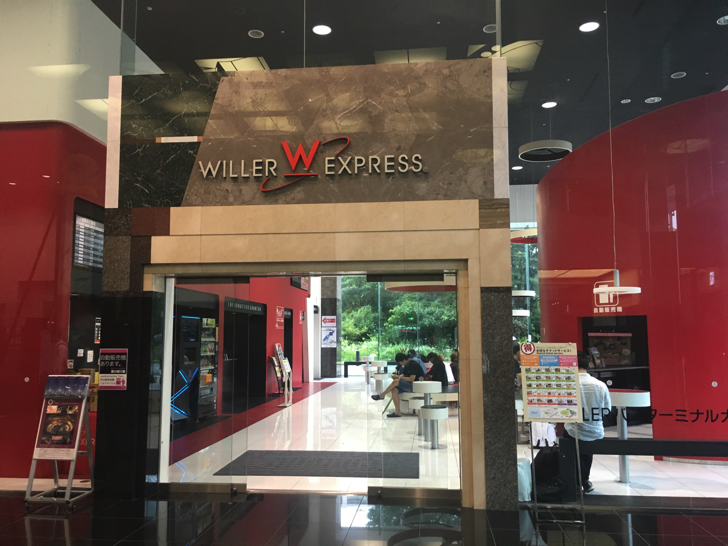 WILLERバスターミナル大阪梅田