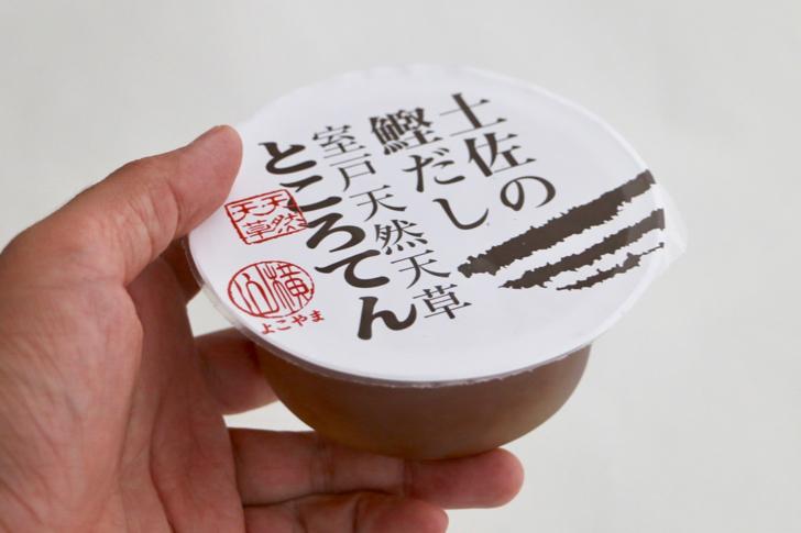【銀座アンテナショップさんぽ】「まるごと高知」で鰹だしのところてんを食す→海の日限定で100円