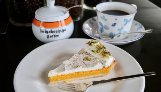 【Hokkaido Muroran City】 Get a cake set while looking at the sea at Miyakoshiya MUTEKIROU