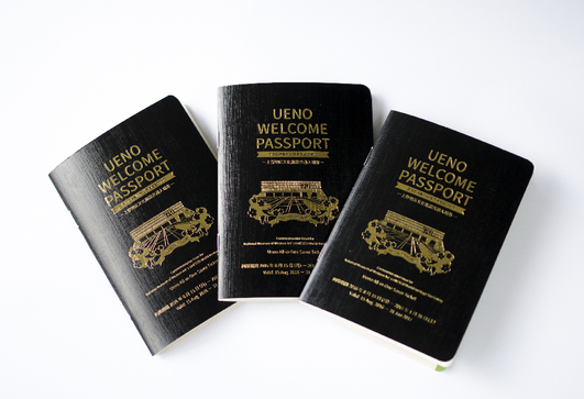"[National Museum of Western Art, World Heritage Registration Design] Common admission ticket ""UENO WELCOME PASSPORT"" of cultural facilities XNUM locations in Ueno is released on 9 / 8"