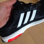 adidas energy boost2