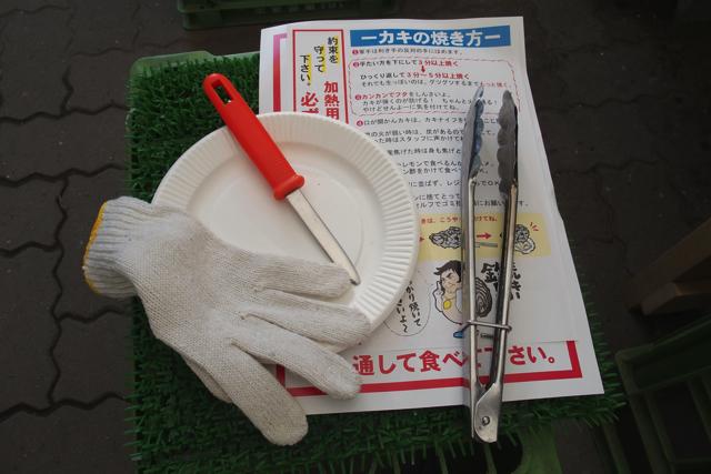 P1130347hakkeijima kakigoya