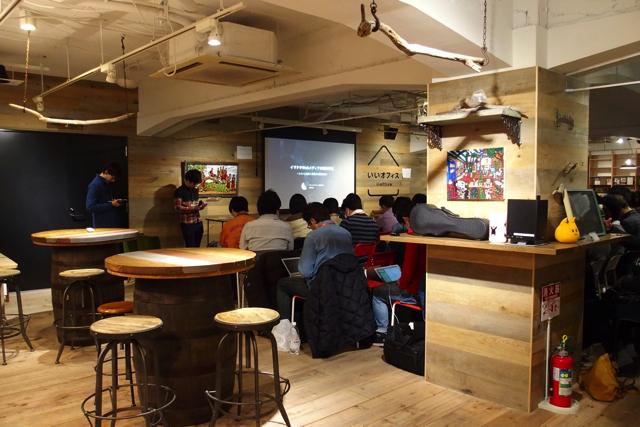 P1180420Web creator conference