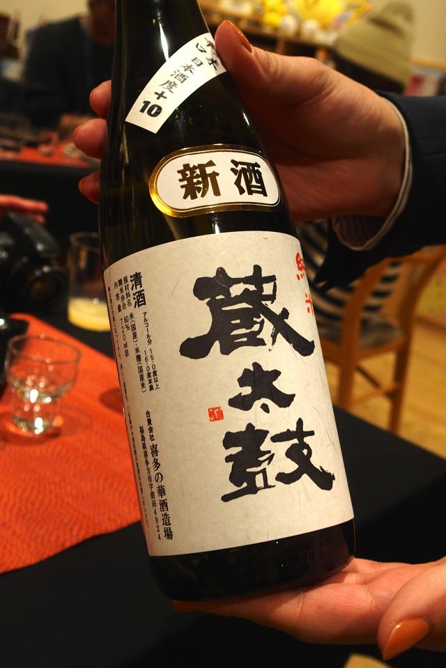 【日本橋ふくしま館】美食王国・福島の美味しいものと金賞日本酒に酔う  #福島美味 #日本橋