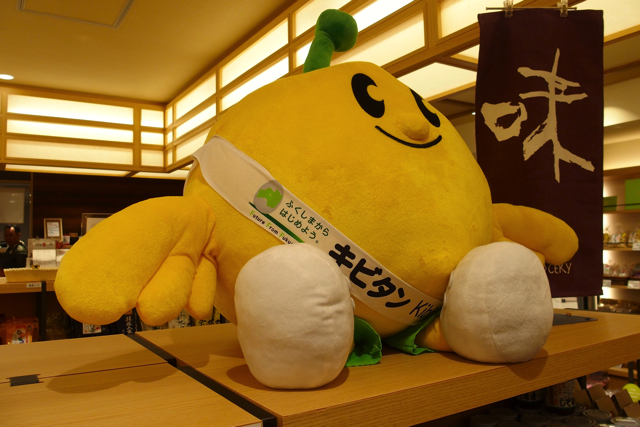 P1200747nihonbashi fukushima