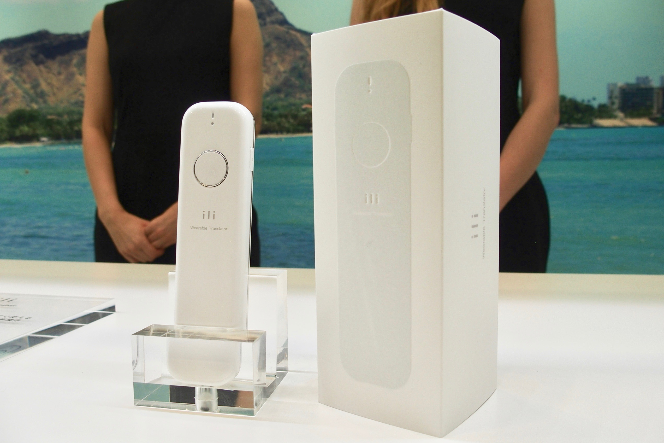 "Wearable speech translation device ""ili"" product announcement"