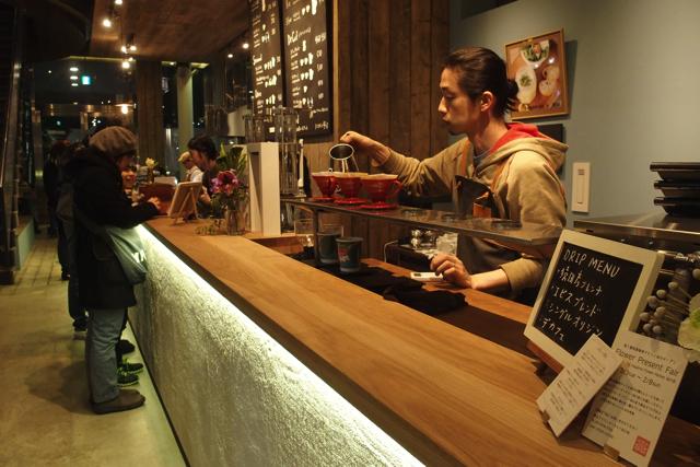 P2081127sarutahikocoffee