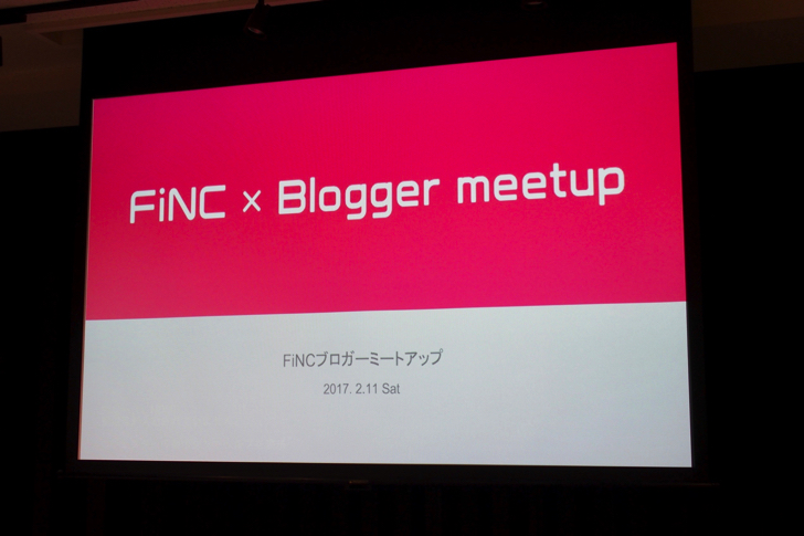 【プレゼント企画つき!】健康寿命を延ばしたい!AIコーチアプリ「FiNC(フィンク)」で美味しい料理とエクササイズしてきた  #fincblogger