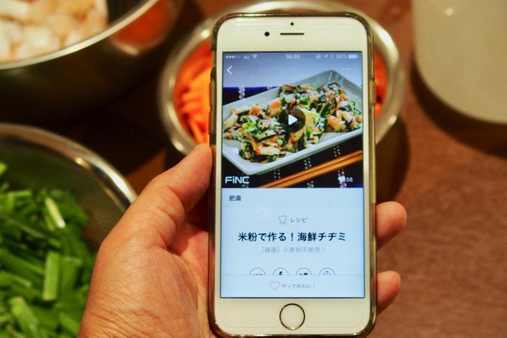健康寿命を延ばしたい!AIコーチアプリ「FiNC(フィンク)」で美味しい料理とエクササイズしてきた  #fincblogger
