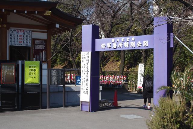 P2150577zojoji tokugawa