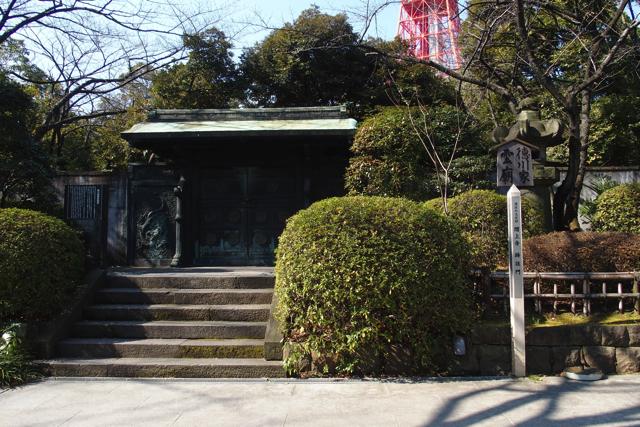 P2150579zojoji tokugawa
