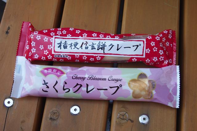 【要解凍】新宿御苑で桔梗信玄餅クレープを見つけた!