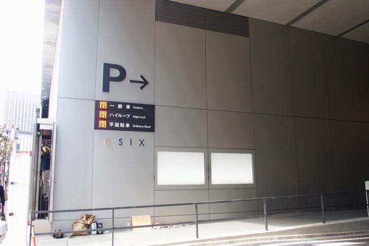 GINZA SIXの駐車場