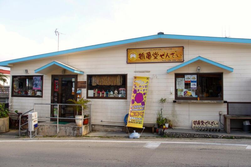 P4170033tsurukamedouzenzai