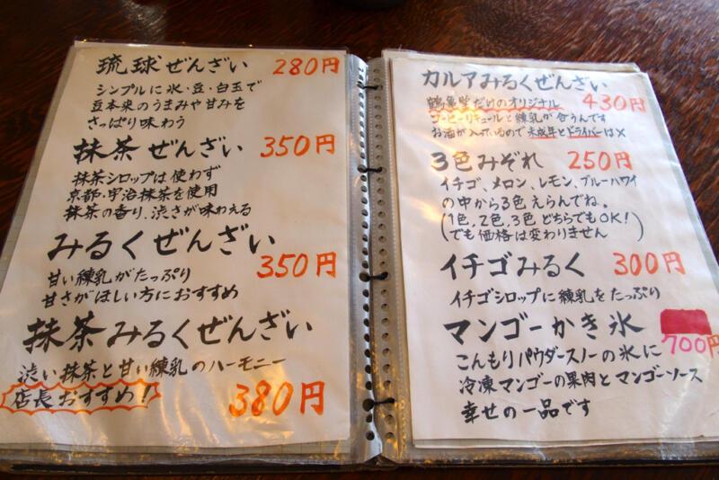 P4170037tsurukamedouzenzai