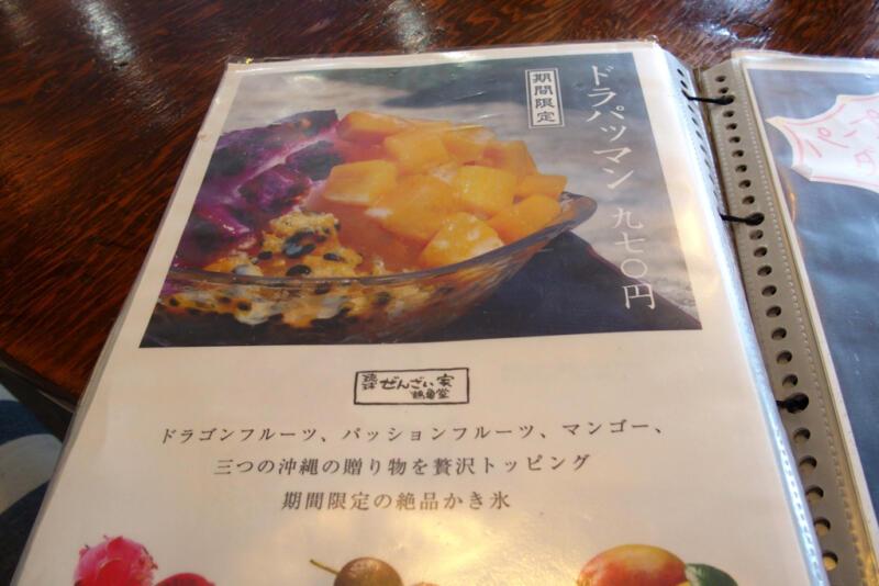 P4170042tsurukamedouzenzai