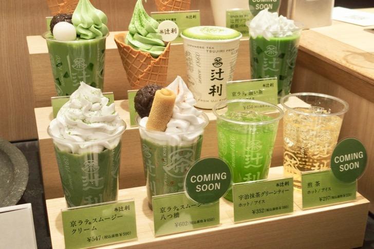 【GINZASIX】関東初出店の「辻利」