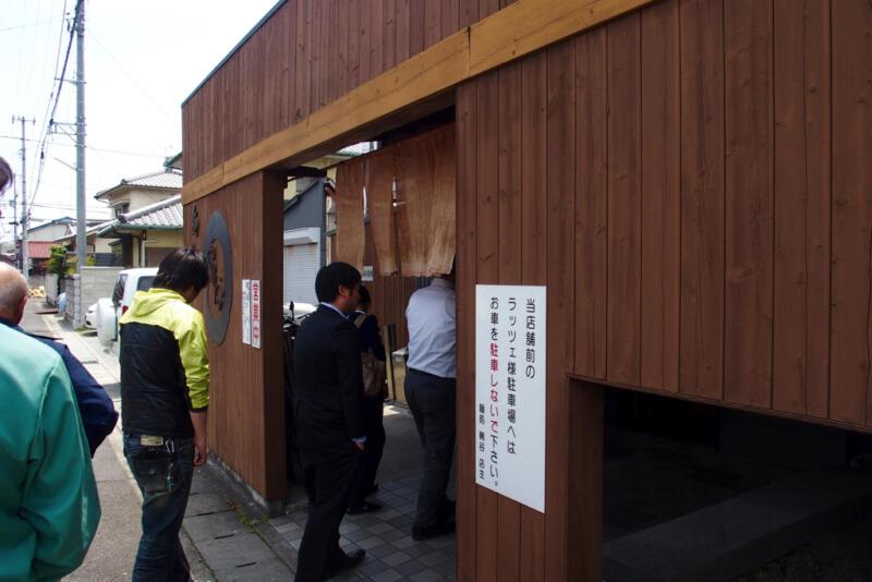 P5150674mendokorowataya