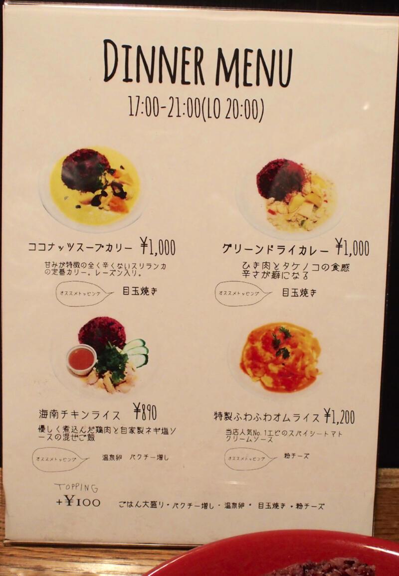 P5260575shibuyazerocafe