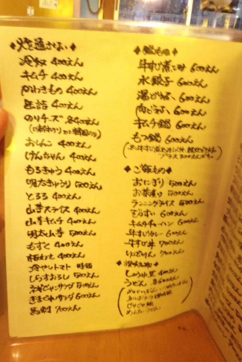 P6051709kichijoji