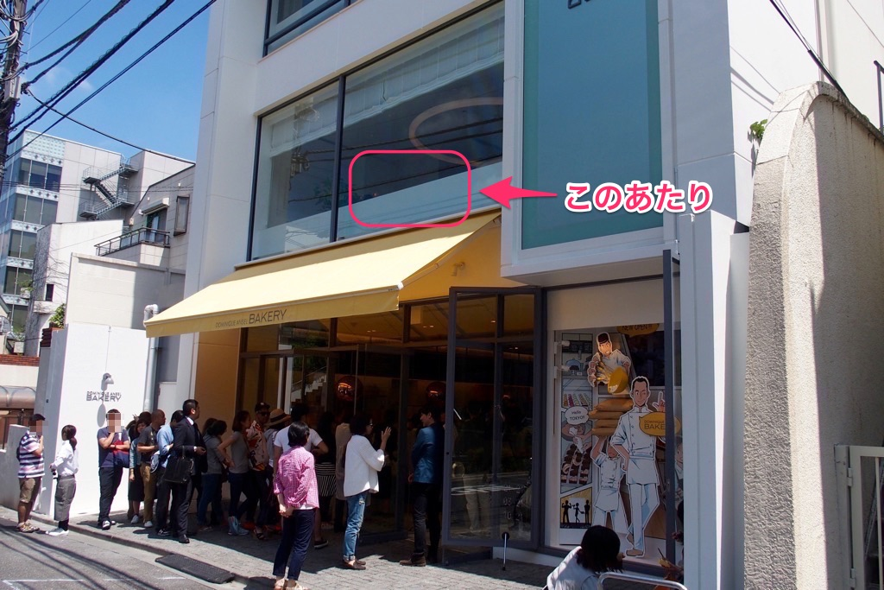 P6202086DOMINIQUE_ANSEL_BAKERY_TOKYO
