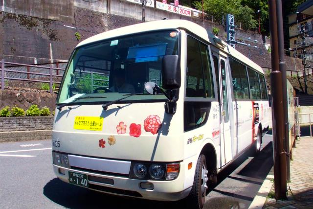 箱根湯寮の送迎バス