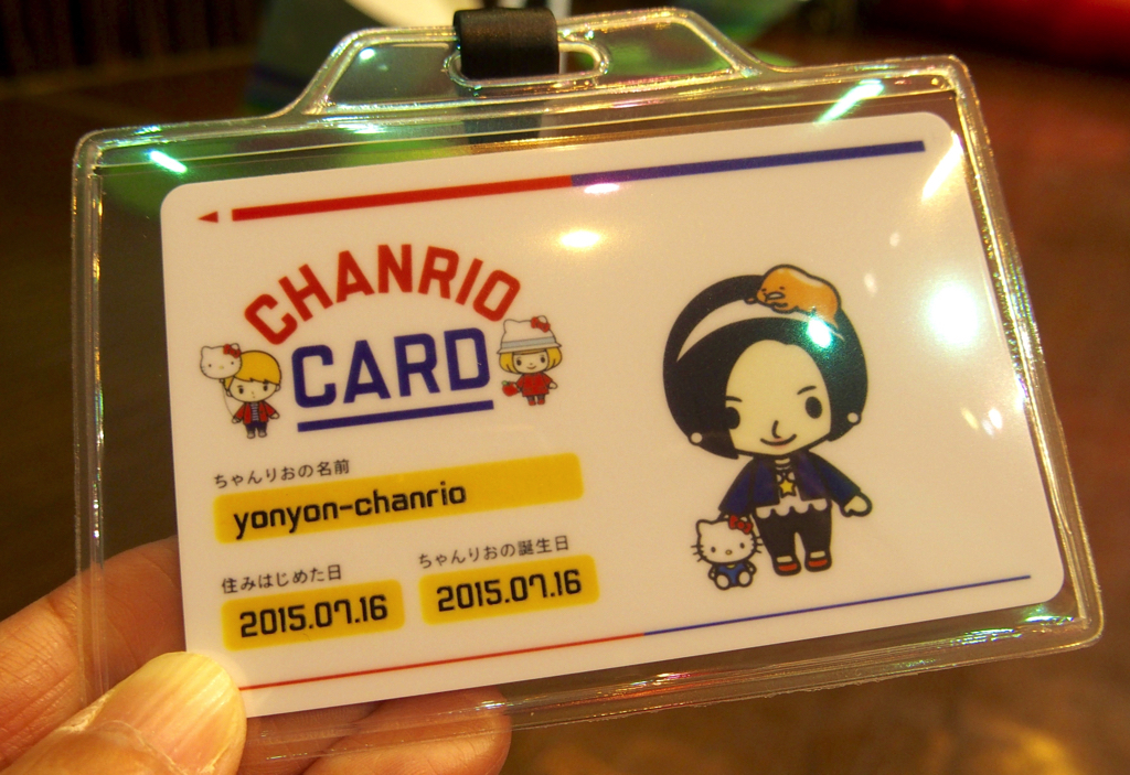 "Let's get limited items of ""Chanrio"" in this summer Sanrio Puroland!"
